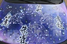 аэрография Toyota Prado Инь-Ян- рисунок 6