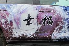 аэрография Toyota Prado Инь-Ян- рисунок 3