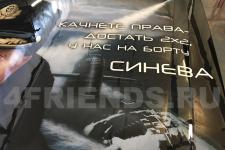 "аэрография Cadillac ""Путин. Карелия""-фото 3"