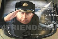 "аэрография Cadillac ""Путин. Карелия""-фото 2"
