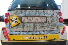 аэрография Smart для Car Money - фото3