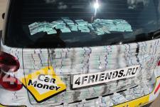 аэрография Smart для Car Money - фото7
