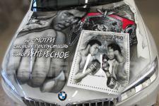 BMW X5 Бокс- рисунок2
