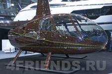 Аэрография Вертолет Robinson - рисунок 2