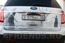 Ford Explorer Пушкин-аэрография 5