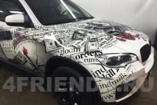 BMW X6 Финансы - фотография 2